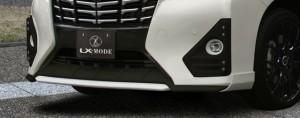 LX MODE Alphard Front Spoiler