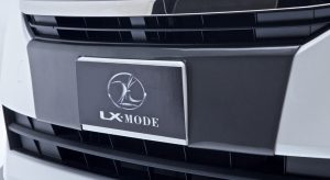 lx-mode-vellfire-2015-front-bumper-garnish